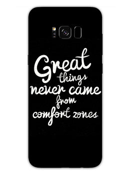 Comfort Zone Gyaan Samsung Galaxy S8 Plus Mobile Cover Case