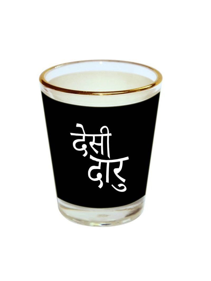 Daru Desi Shot Glass