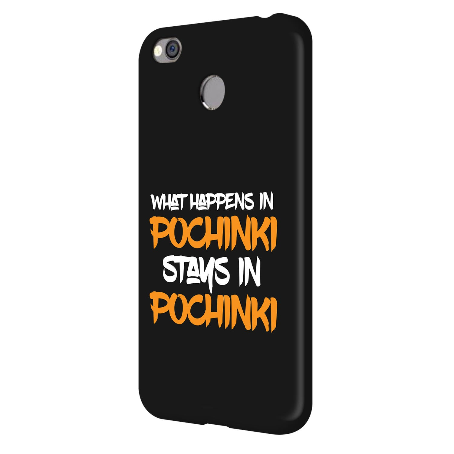 Pochinki Stays In Pochinki Pub G Quote Vivo V7 Plus Mobile Cover Case - MADANYU
