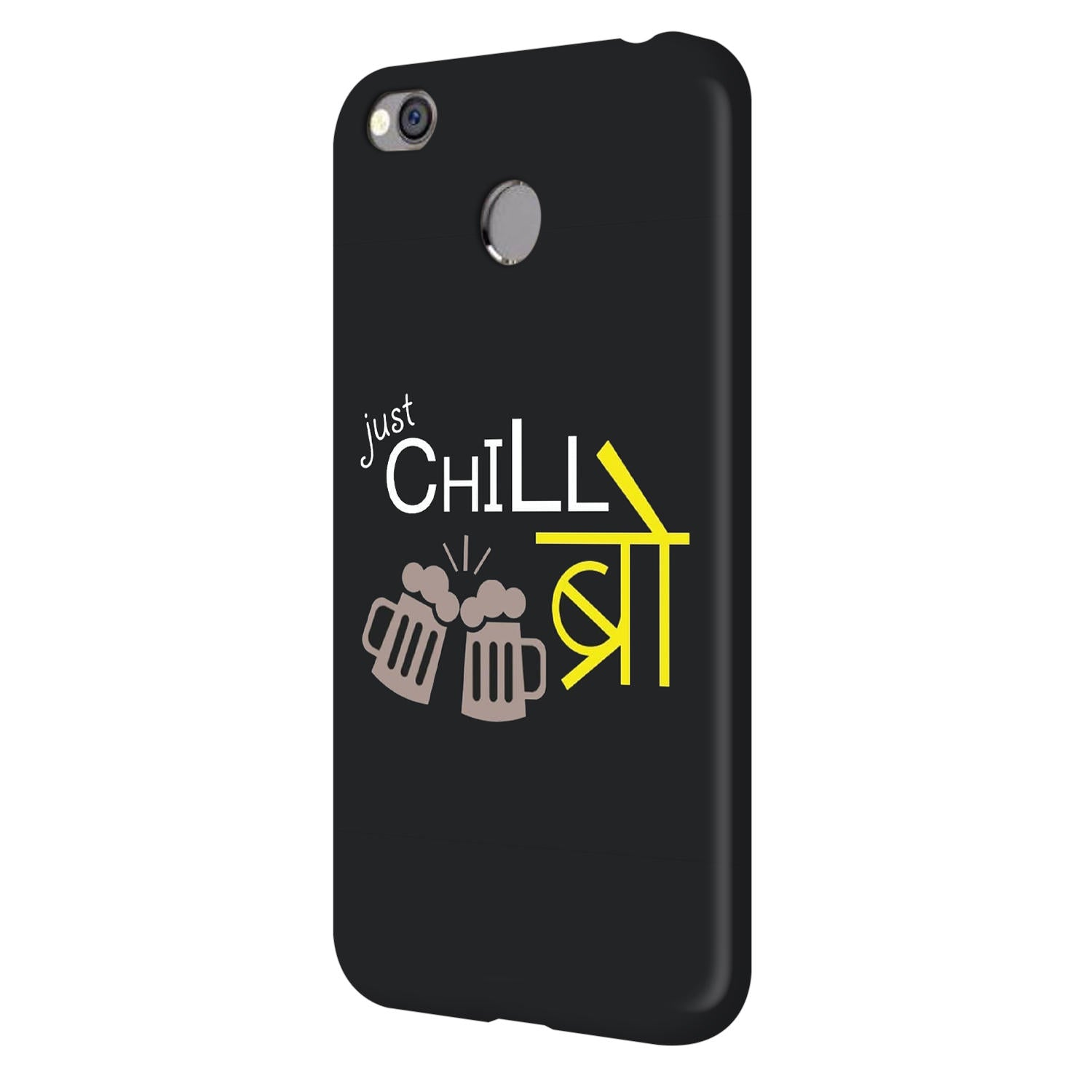 Just Chill Bro Typography Vivo V7 Plus Mobile Cover Case - MADANYU