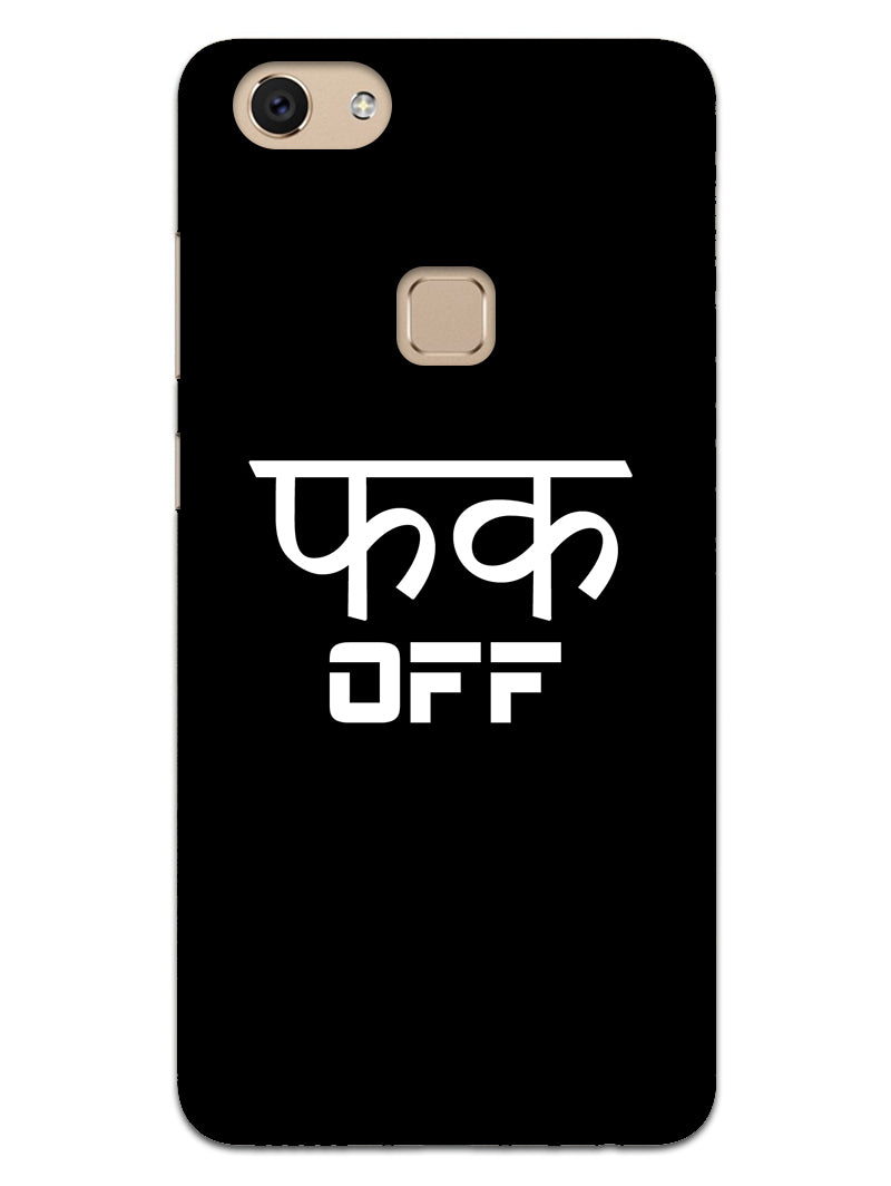 huge selection of 7d587 c6d0b Fuck Off Vivo V7 Mobile Cover Case