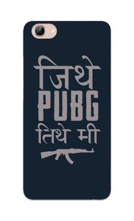 Jithe Pubg Tithe Me Game Lovers Vivo Y71 Mobile Cover Case