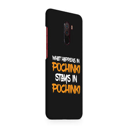 Pochinki Stays In Pochinki Pub G Quote Xiaomi Poco F1 Mobile Cover Case