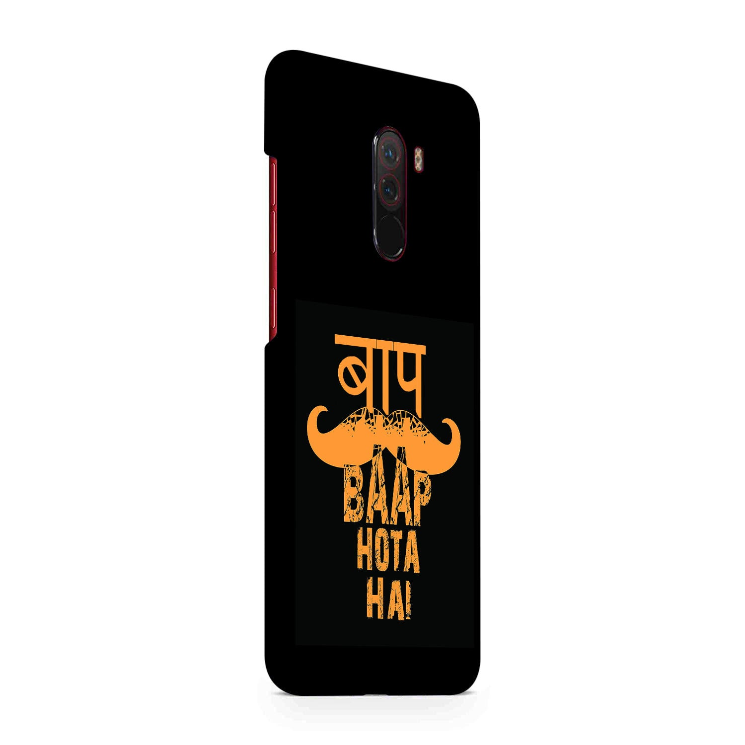 Baap Baap Hota Hai Father Day Gift Xiaomi Poco F1 Mobile Cover Case - MADANYU