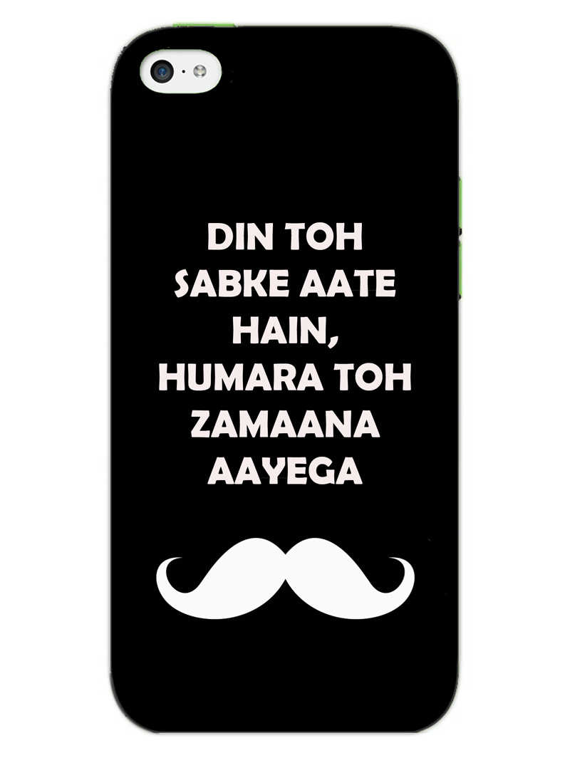 Hamara Zamana iPhone 5S Mobile Cover Case