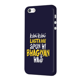 Lagta Hai Apun Hi Bhagwan Hain Sacred Game iPhone 5 Mobile Cover Case