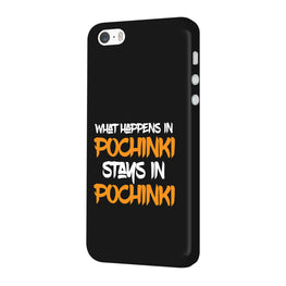 Pochinki Stays In Pochinki Pub G Quote iPhone 5 Mobile Cover Case