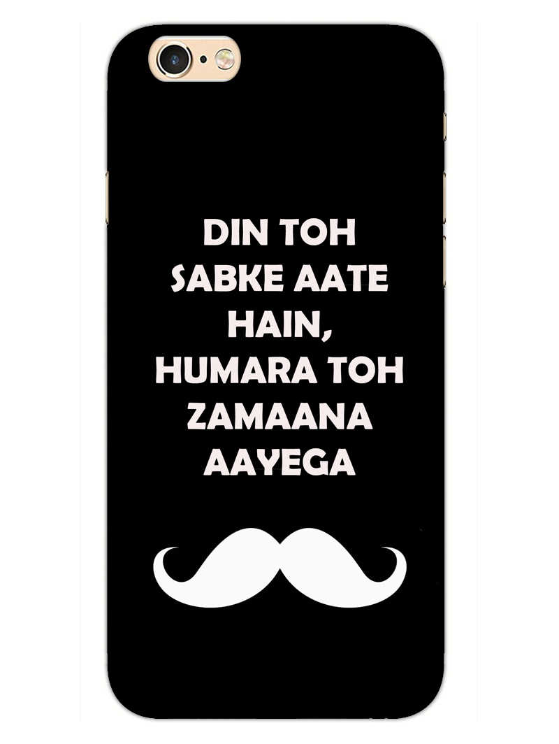 Hamara Zamana iPhone 6S Mobile Cover Case