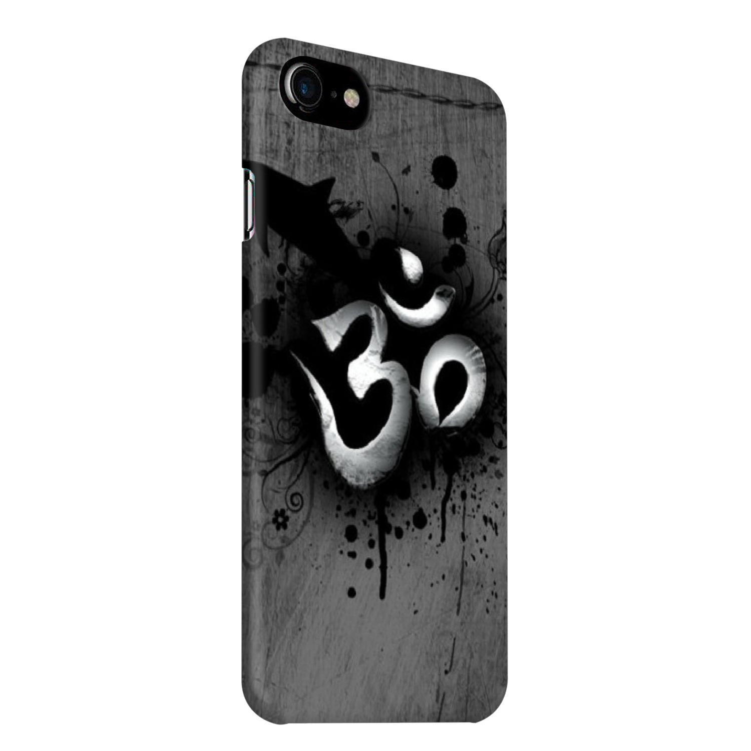 Om Shiva iPhone 7 Mobile Cover Case - MADANYU