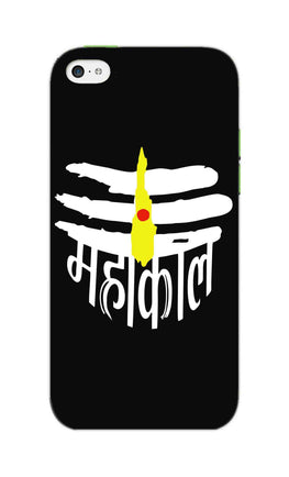 Mahakal Marathi Typography Shiv God Lovers iPhone 5S Mobile Cover Case