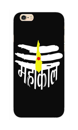 Mahakal Marathi Typography Shiv God Lovers iPhone 6S Plus Mobile Cover Case