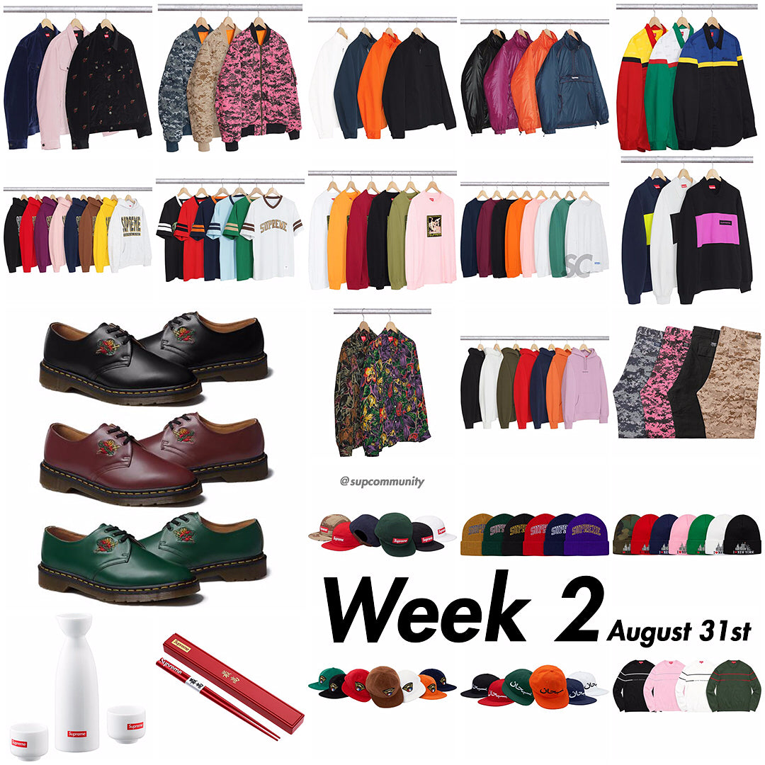 Supreme's FW17 Week 2 Droplist & Retail Prices
