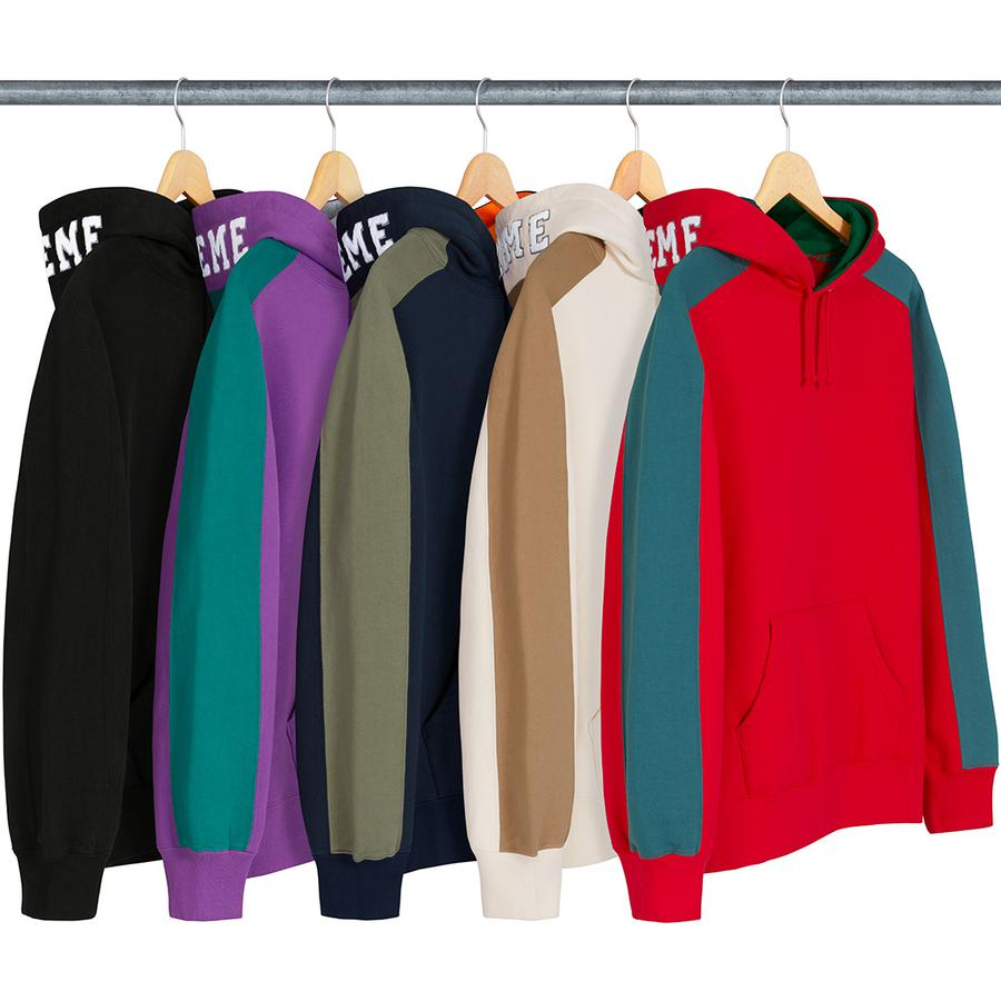Supreme Paneled Hooded Sweatshirt