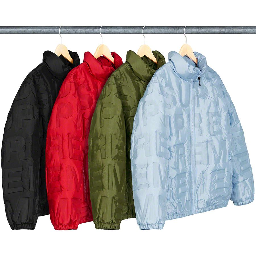 Supreme Bonded Logo Puffy Jacket