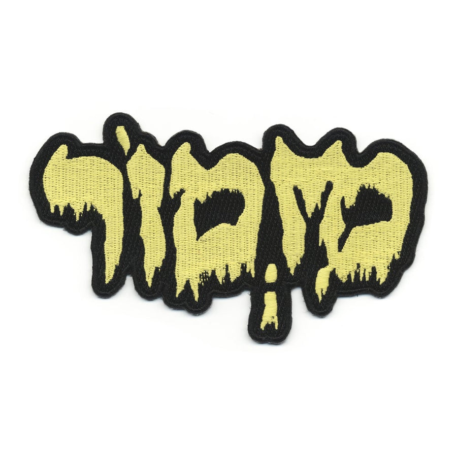 "MIZMOR ""Logo"" Embroidered Patch"