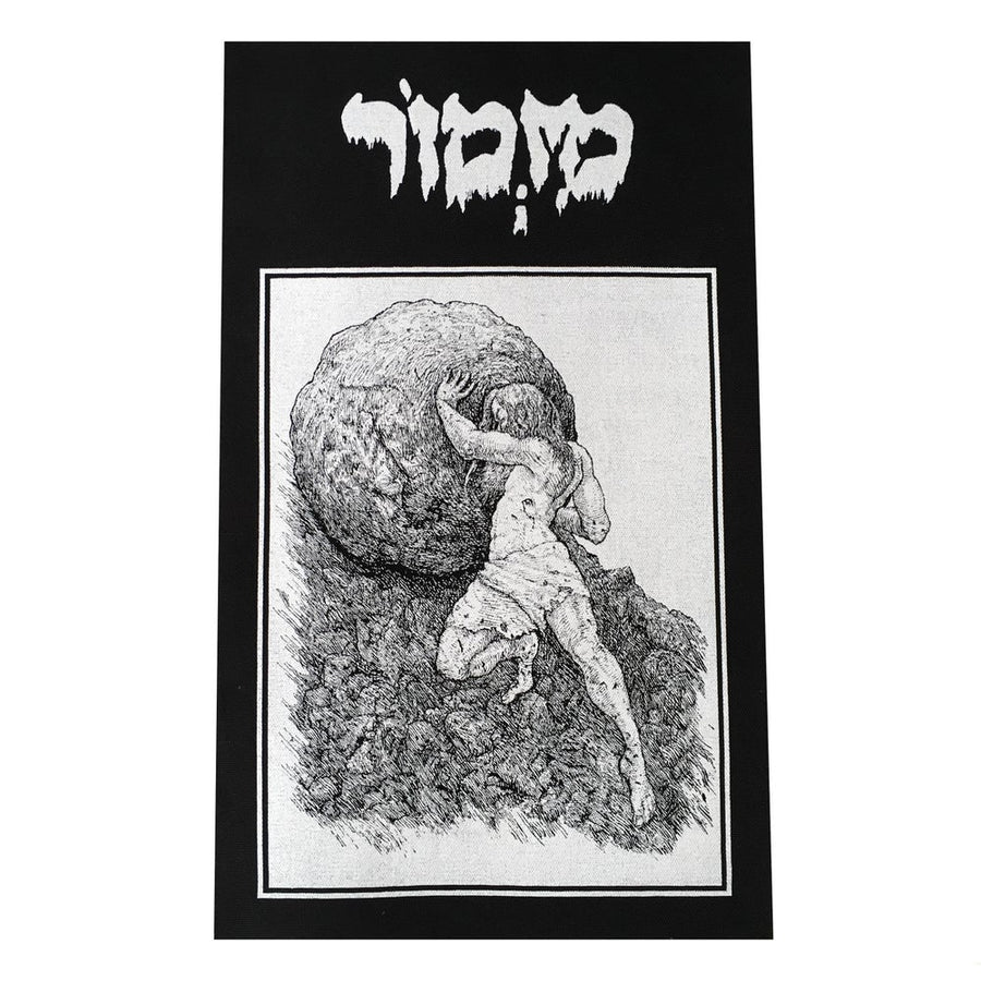 "MIZMOR ""Sisyphus"" Back Patch"