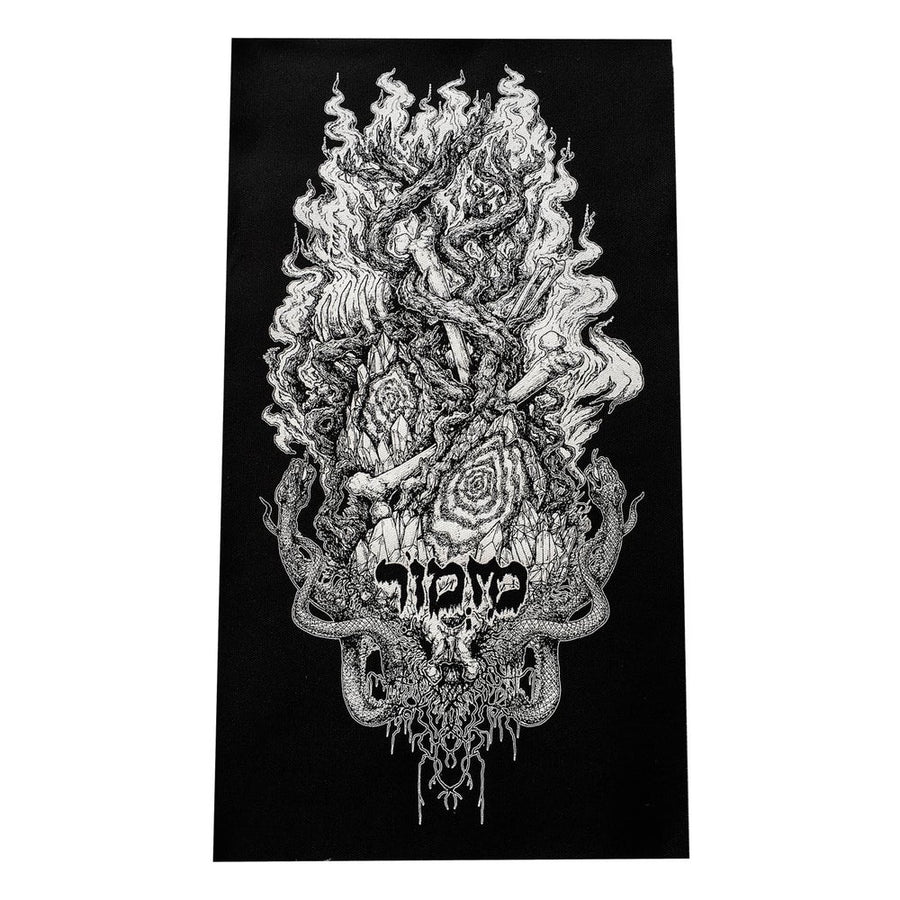 "MIZMOR ""WDBM"" Back Patch"