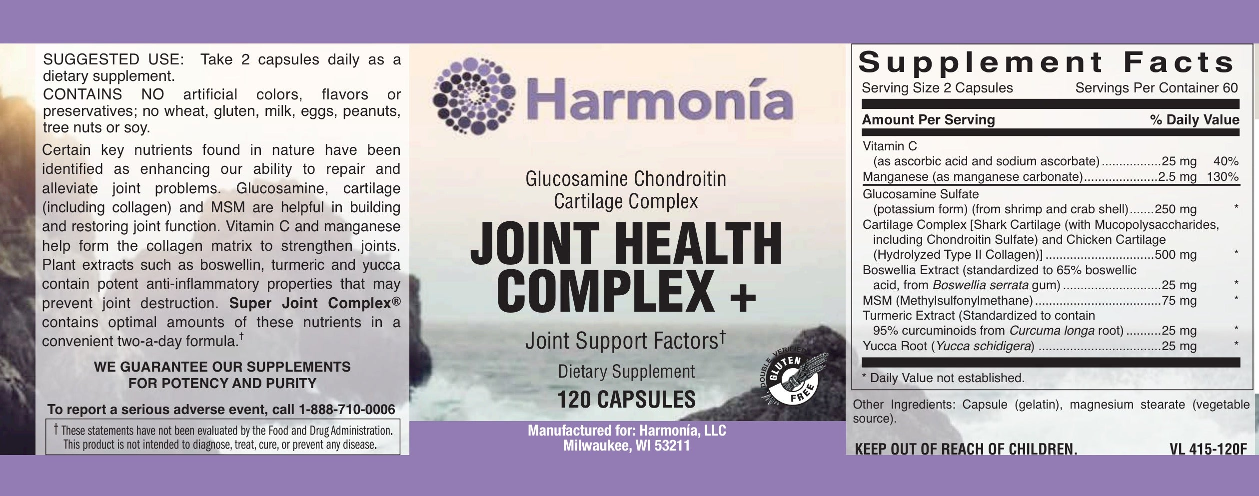 Joint Health Complex +