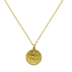 Gemini Zodiac Coin Necklace (May 21 - Jun. 20)
