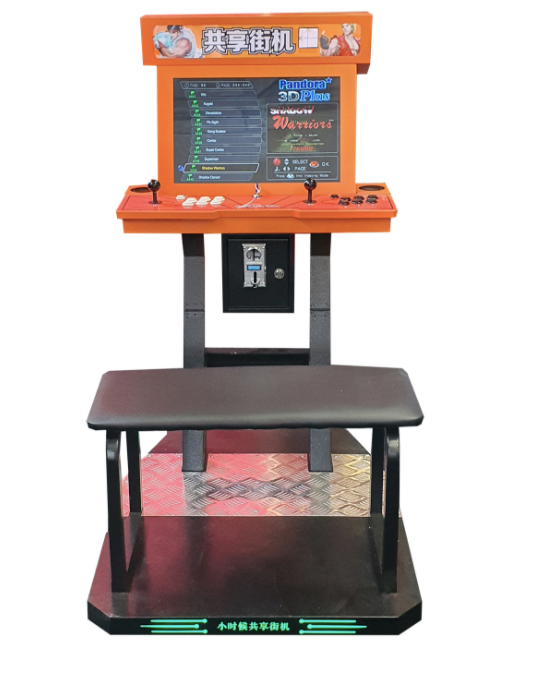 Seated Free Standing Arcade with over 2000 games