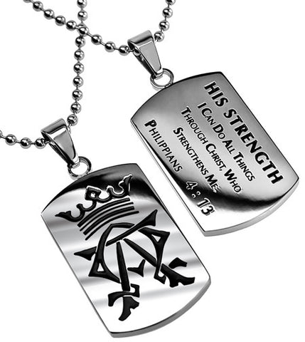 Alpha omega dog tag his strength stainless steel dog tag alpha omega dog tag his strength stainless steel dog tag bible mozeypictures Gallery