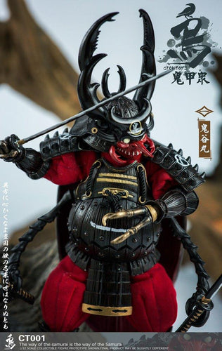 Crow Toys - 1:12 Haunted Hollow Beetle Samurai