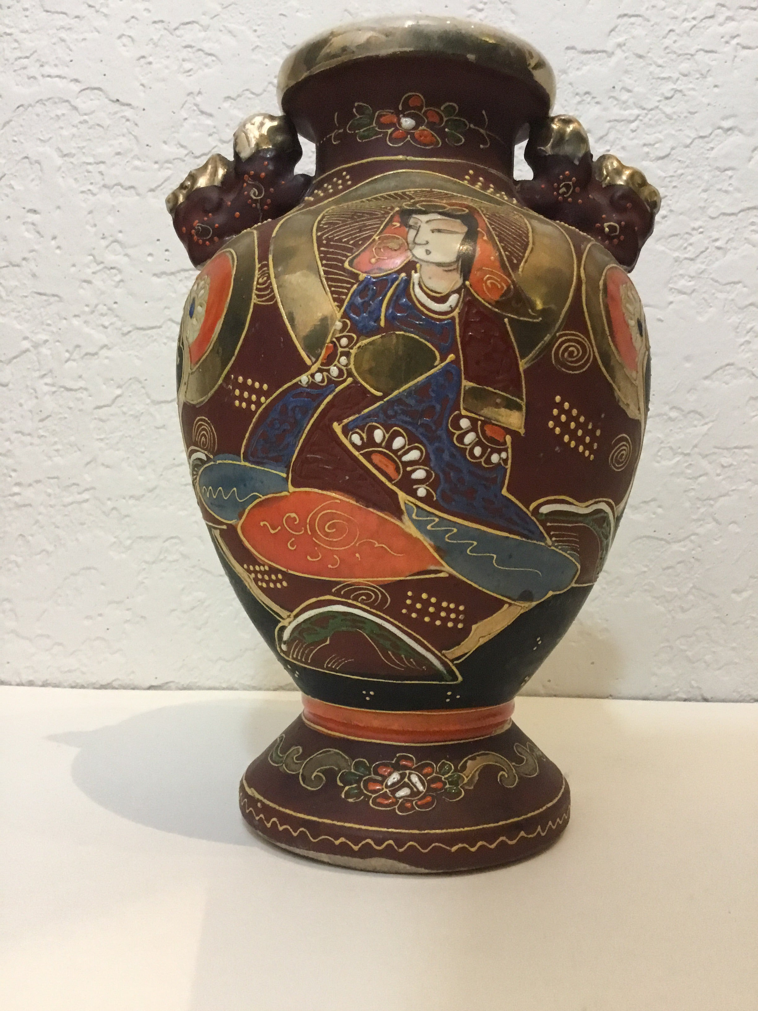 Vintage signed Asian vase - br
