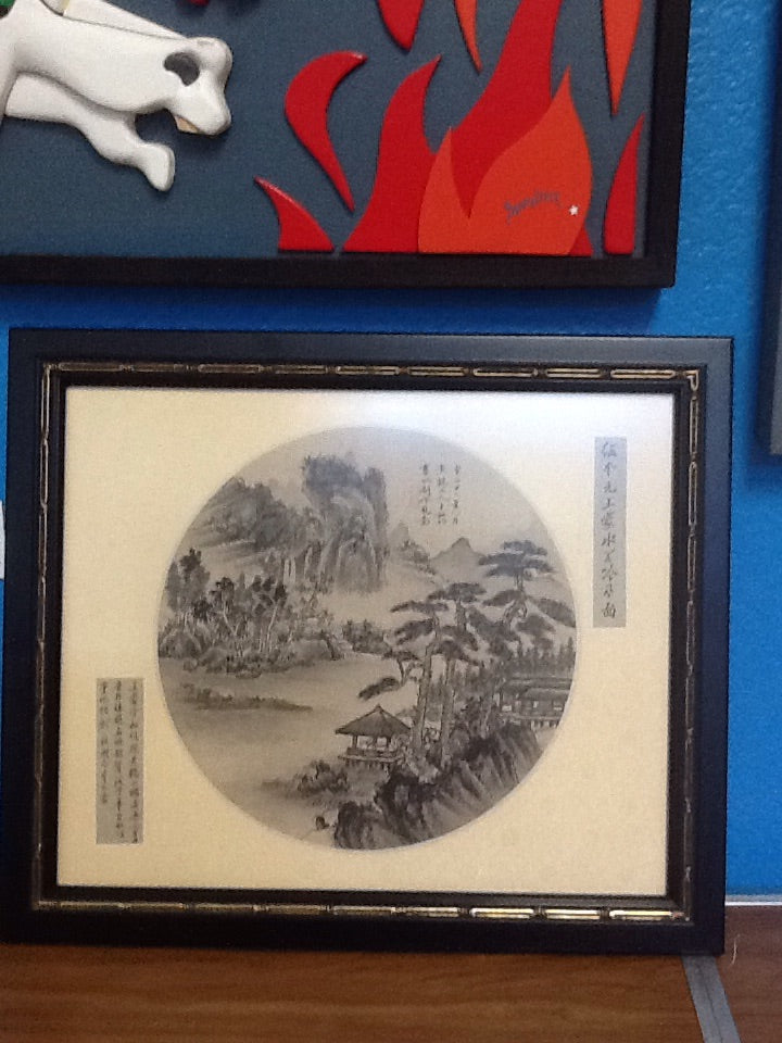 Framed Chinese Reproduction Artist Stamped