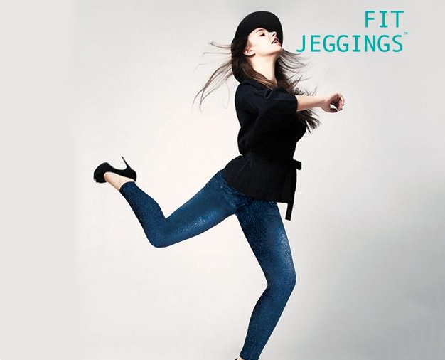 Fit jeggings denim-print leggings