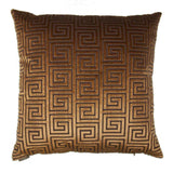 Lobos Throw Pillow Copper - RSVP Style