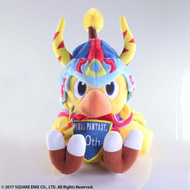 PLUSH: FINAL FANTASY: 30TH ANNIVERSARY - CHOCOBO