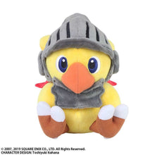 PLUSH: CHOCOBO'S MYSTERY DUNGEON EVERY BUDDY - CHOCOBO KNIGHT