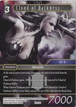 FINAL FANTASY TCG: Opus 10 Wraith Vs Knight 2 Player Starter Deck