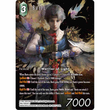 FINAL FANTASY TCG: TIN GIFT SET 2