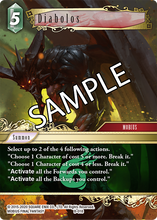 Pre-Order FINAL FANTASY TCG: BOSS DECK: CHAOS