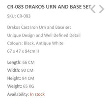 Drakos Urn and Base Set
