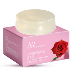 New Whitening Essence Soap