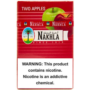 Nakhla Double Apple Two Apple