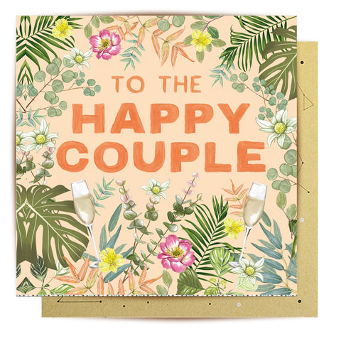 Lalaland - To the Happy Couple Greeting Card