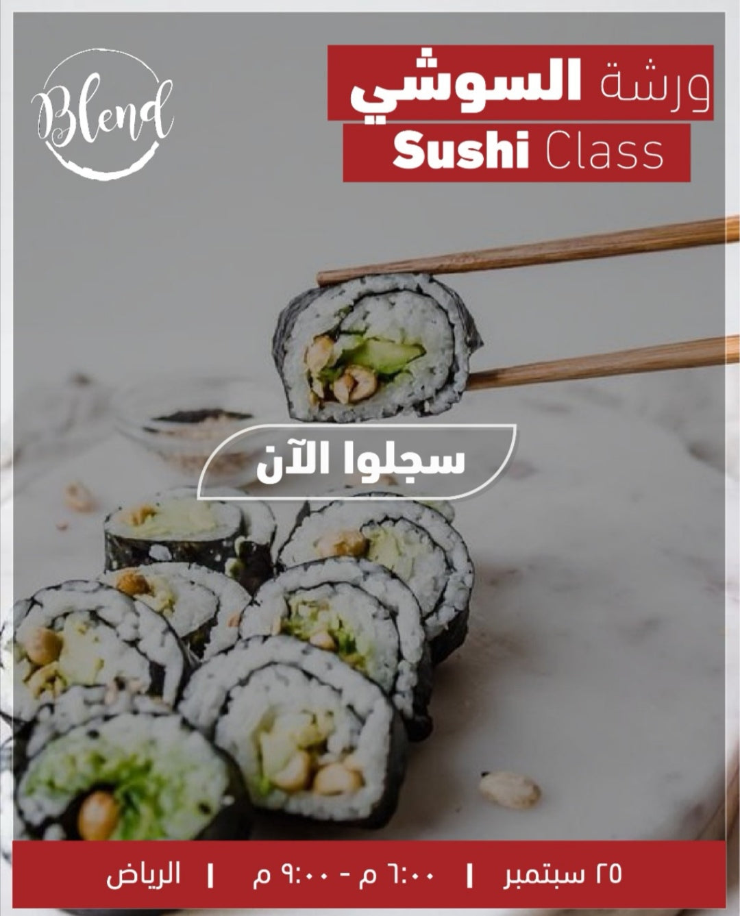 The Sushi Class (25 Sep 2019)