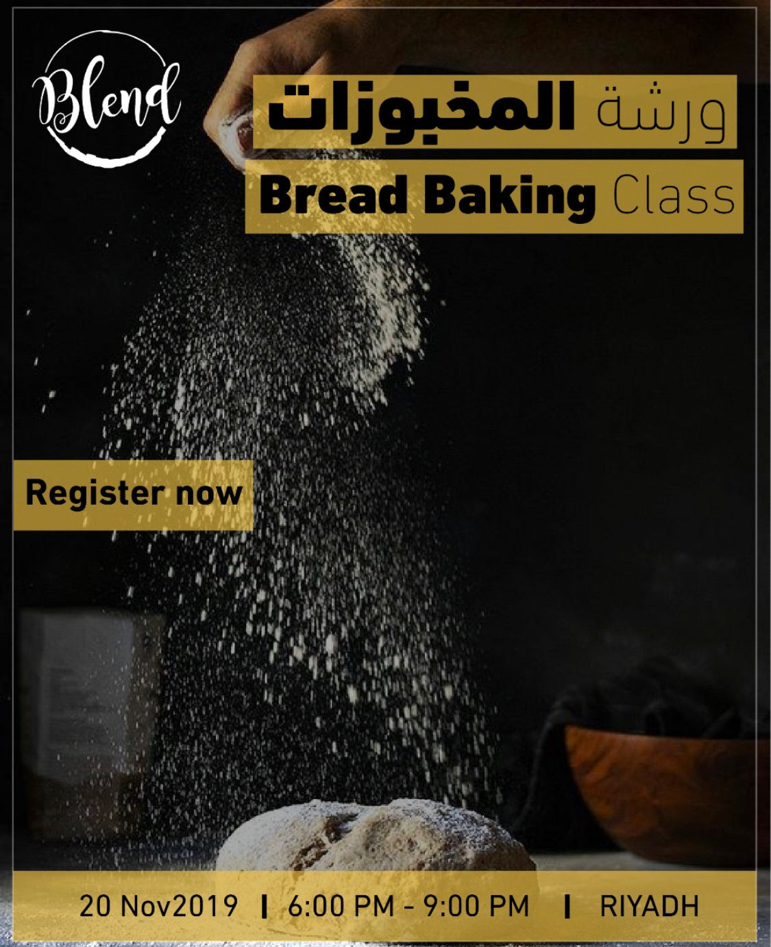 The Bread Baking Class (20 Nov 2019)