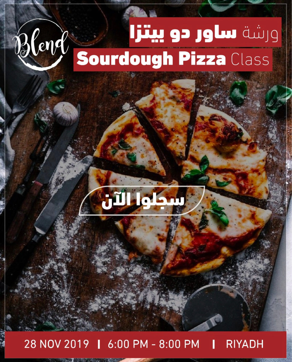 Sourdough Pizza Class (28 Nov 2019)