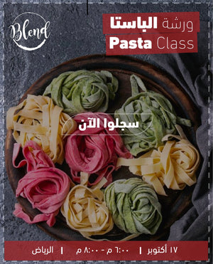 The Pasta Making Class (17 Oct 2019)