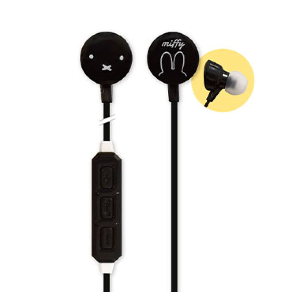 Miffy Bluetooth Earphones, black