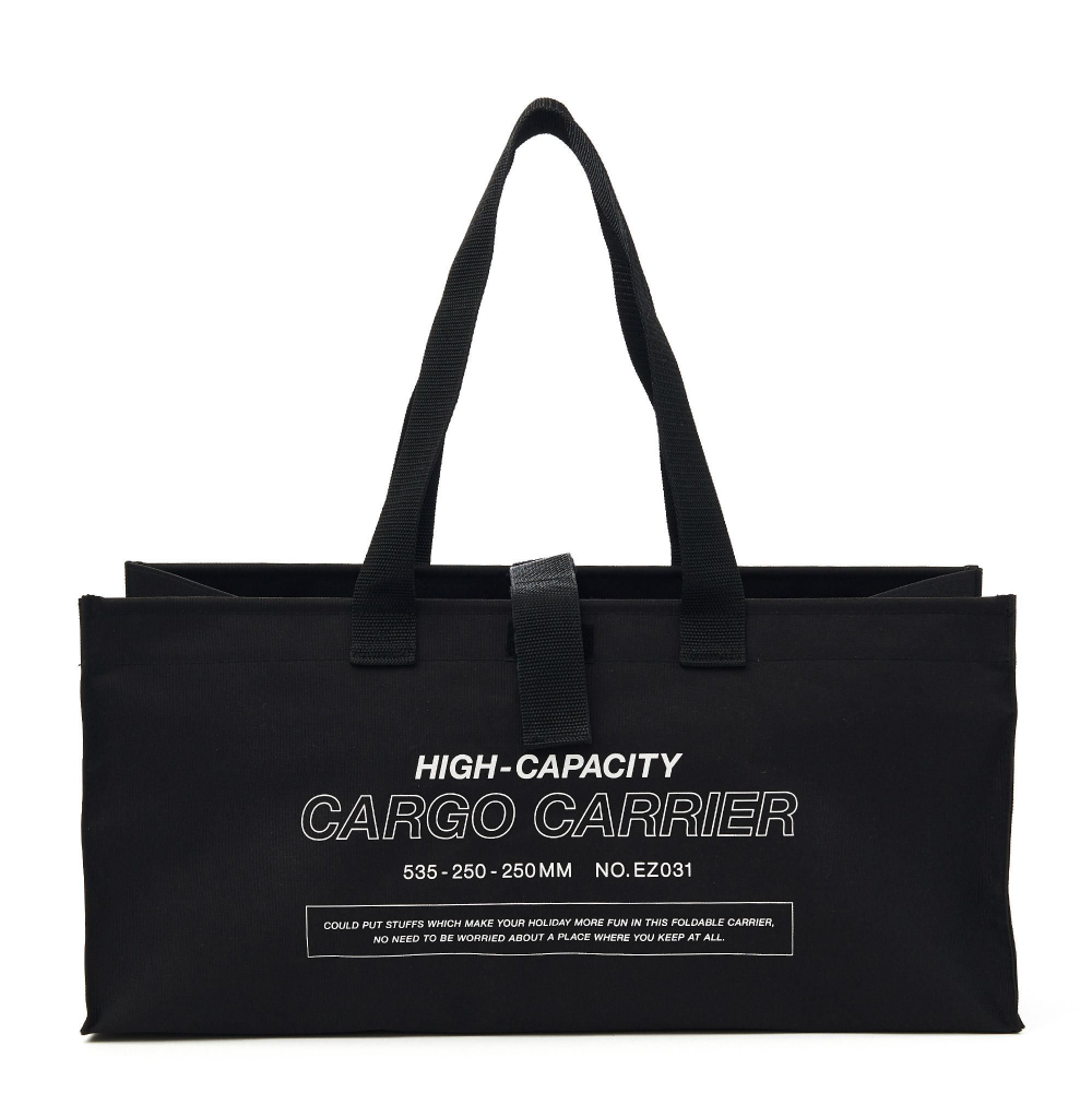 Hightide High-Capacity Cargo Bag