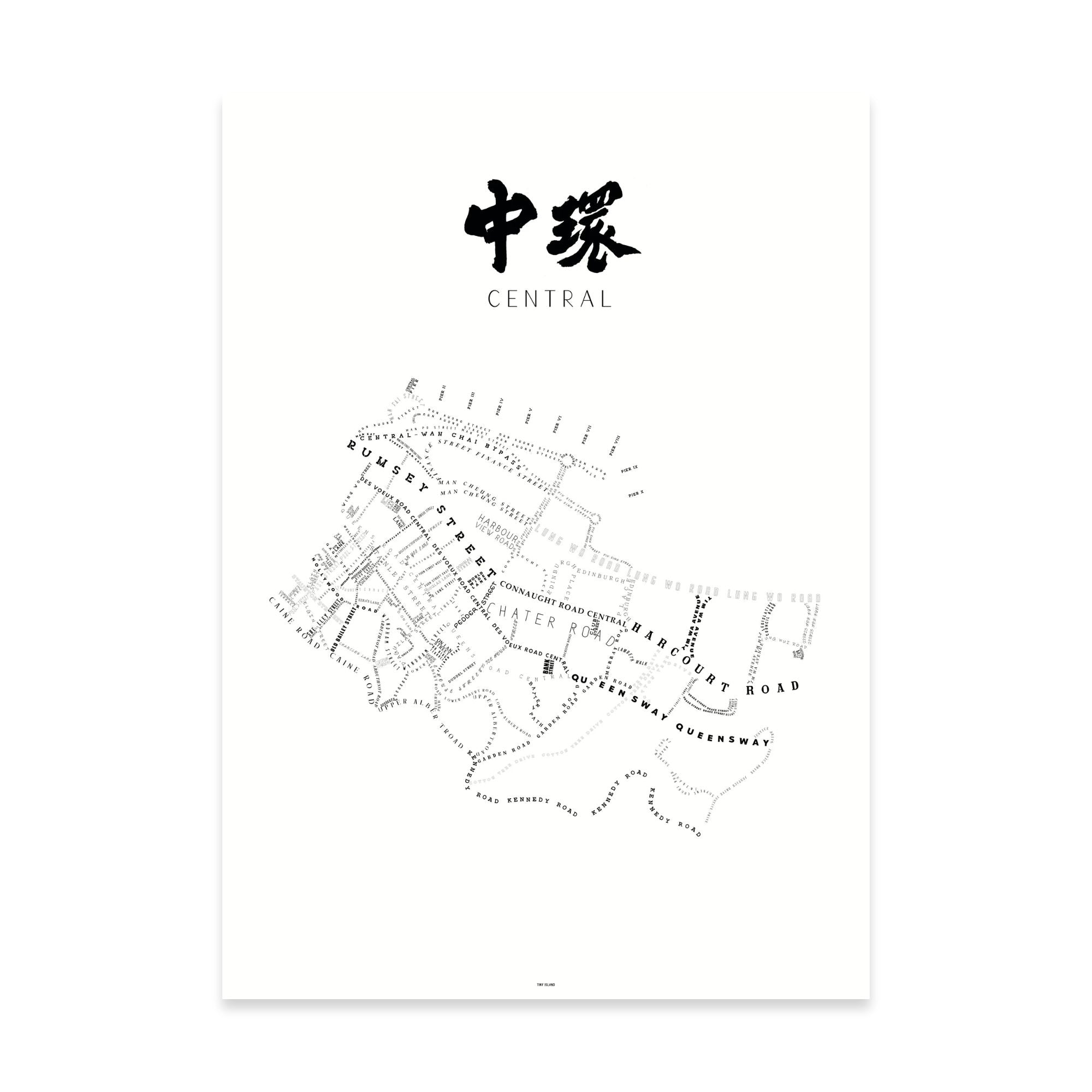 Tiny Island Central Silkscreen Poster , Off White