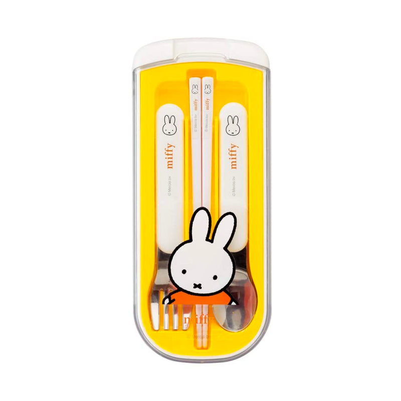 Miffy Cutlery Trio Set