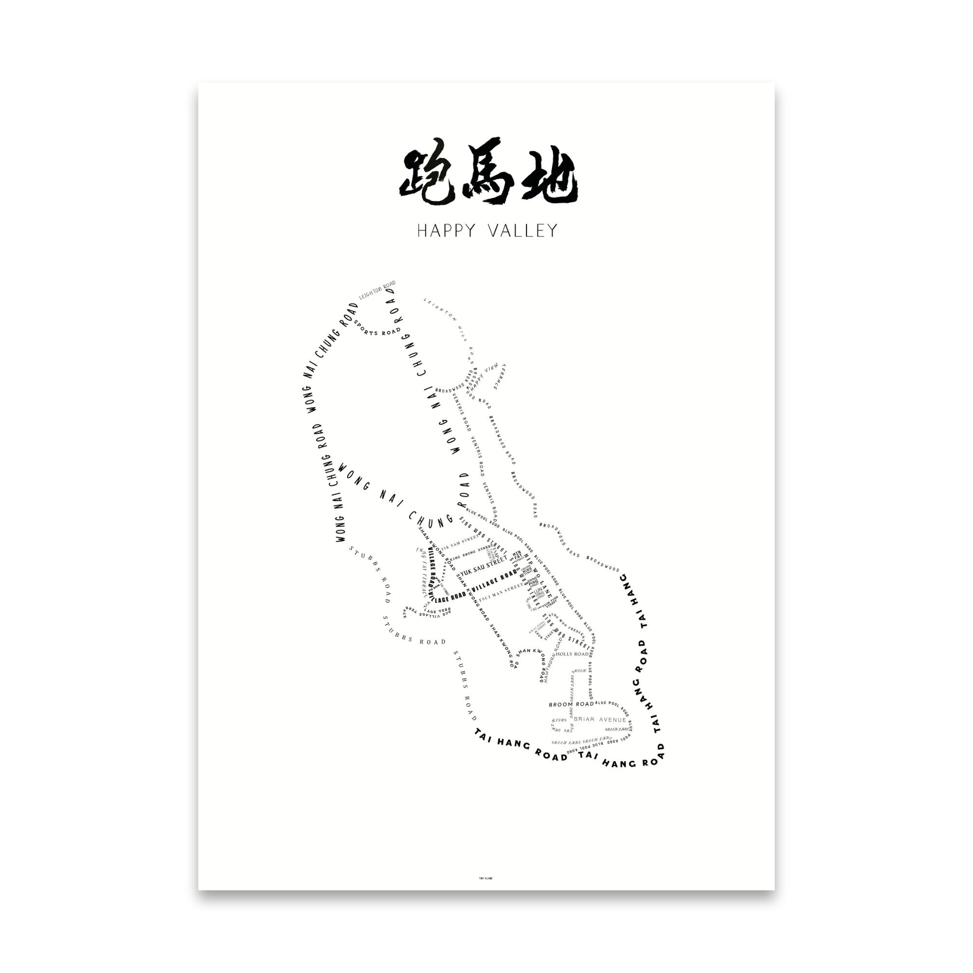 Tiny Island Happy Valley Silkscreen Poster , Off White
