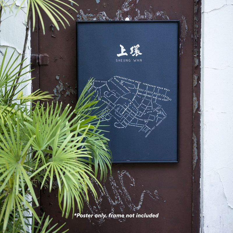 TYL Typographical Maps Sheung Wan (F Navy)
