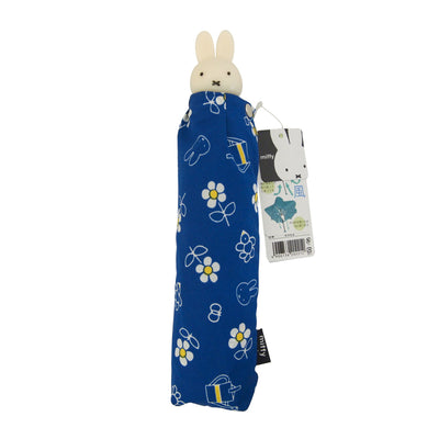 Miffy Head Umbrella, designer
